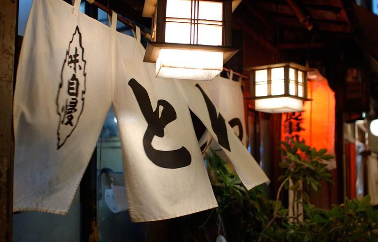 tonkatsu_shop