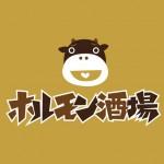 horumon_min