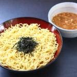 ritsu menu9