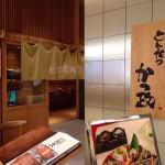 katsumasa_image8