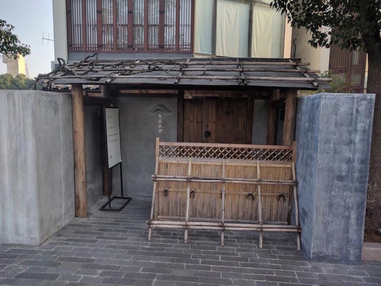 日式温泉旅馆【朱里俱舍】