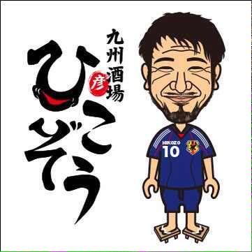 08.hikozou