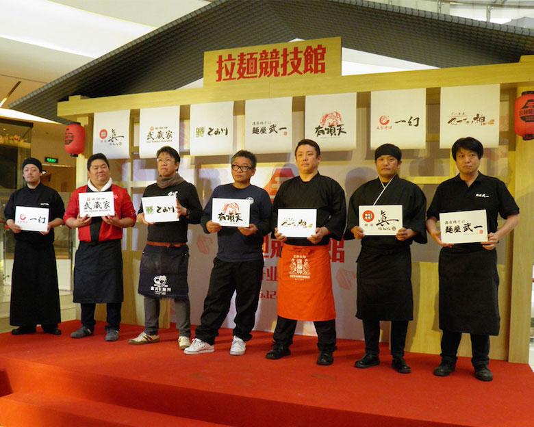 将日本各地的美味带入中国的日本店长们