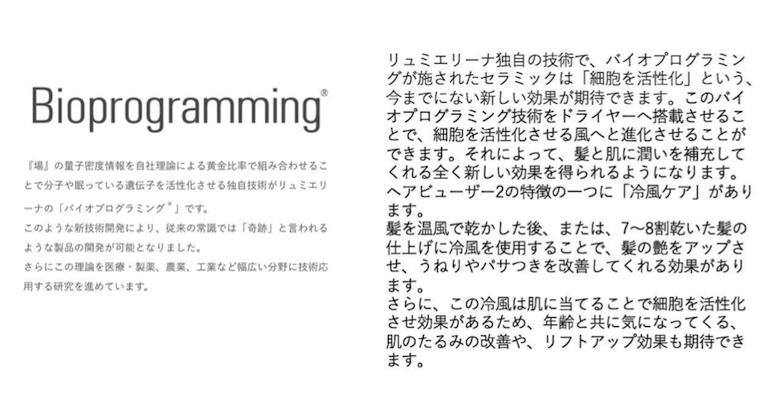 荣获日本工业设计杰出奖的魔法吹风机