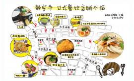 map_780