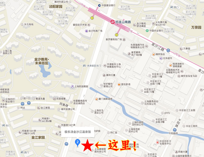极乐汤金沙江馆 地铁13号线祁连山南路站