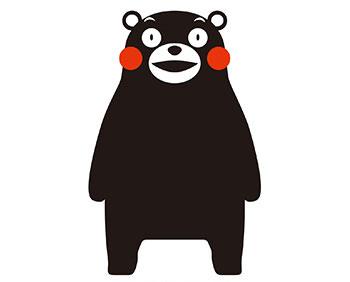 熊本熊档案