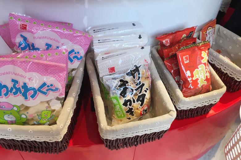 熊本县的各类特产小零食