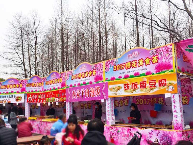 2017年上海樱花节2