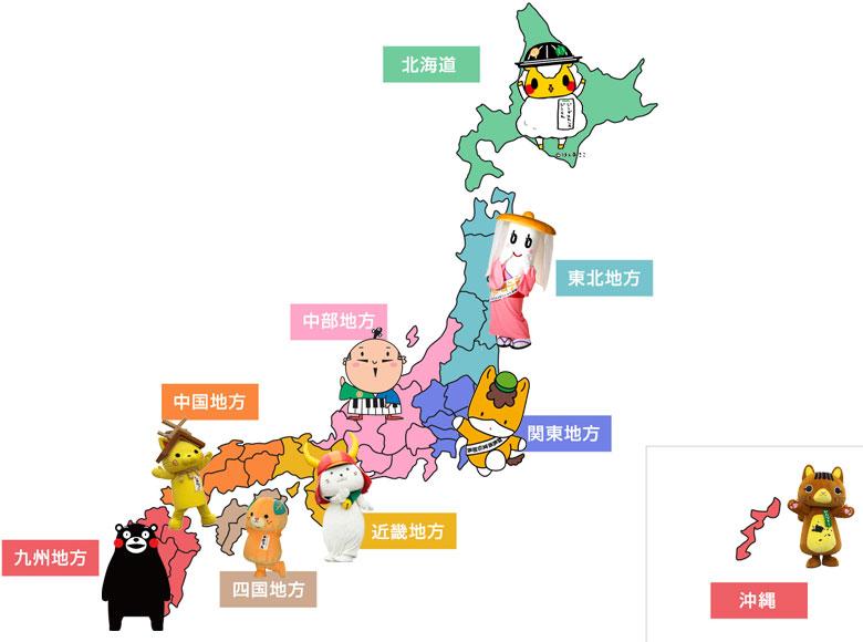 日本的当地吉祥物你知道多少