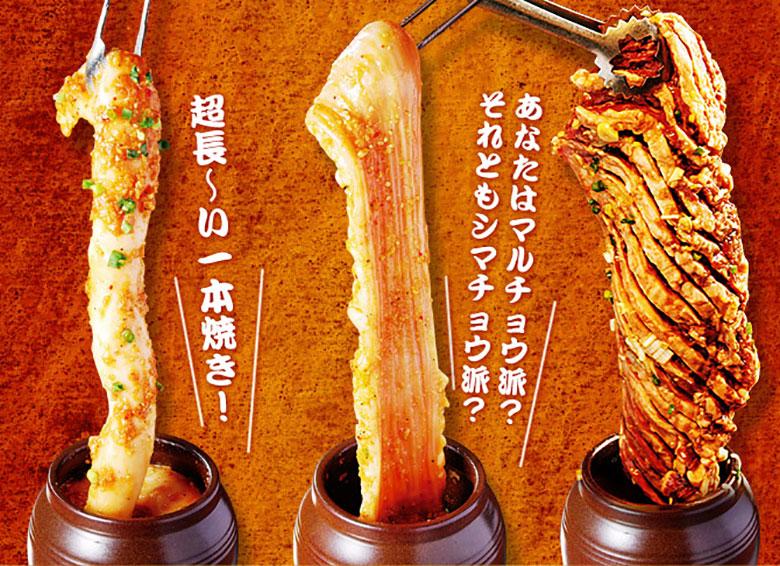 丸道烤肉 仙霞路店2