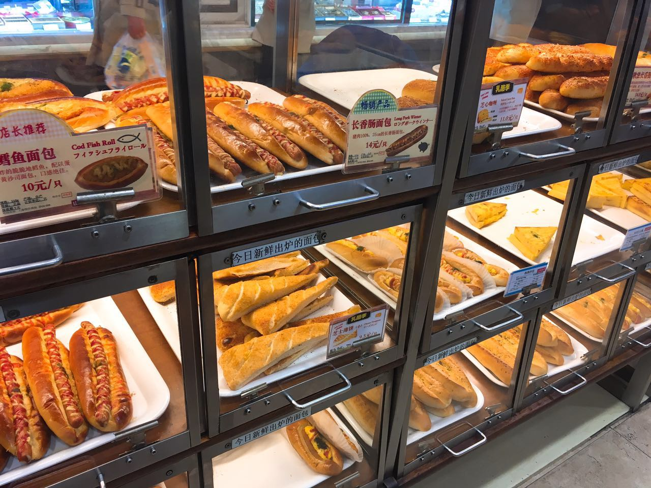 山崎面包2