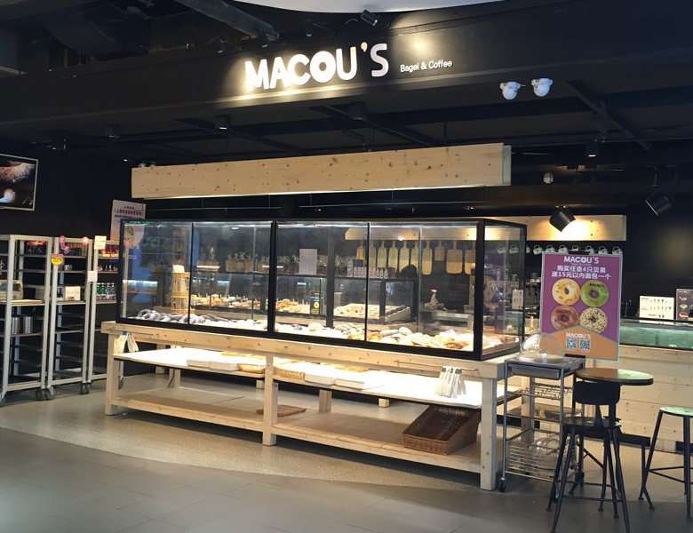 MACOU'S 茉谷