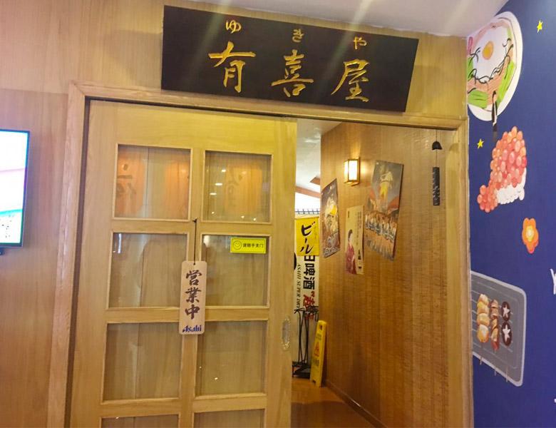 照片为北京西路店