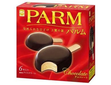 PARM(パルム)