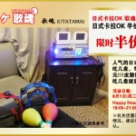 201708_540350_utatama