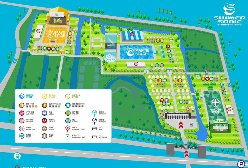 summer-sonic-shanghai-2017-map