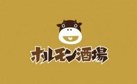 horumon_min-600x333